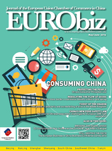 EURObiz Issue 32 (May/June 2016)